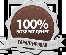 Зарабатывайте от 7000 рублей в день на отправке грузов