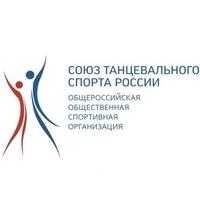 Cоюз танцевального спорта россии