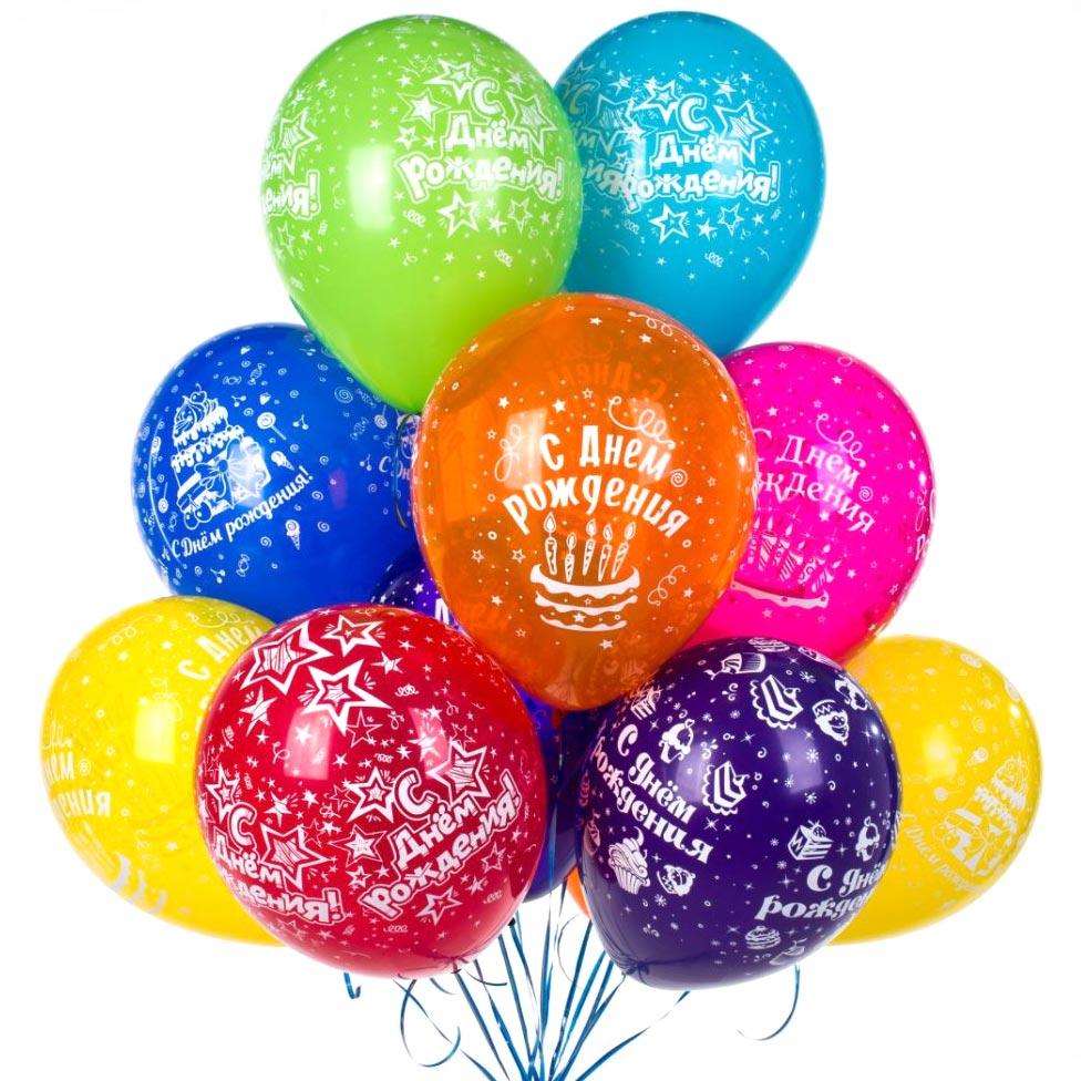 картинки дни рождения шарики